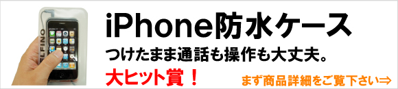 iPhone4�б� iPhone�ɿ奱����